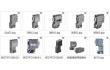 西门子PLC模块EM221维修回收