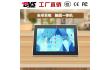 10寸壁挂式广告机支持无线WIFI上网安卓触摸一体机厂家直销