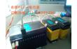 B1Z-14MR B1Z-14MT永宏PLC 微型PLC
