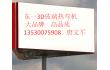 深圳东一3D玻璃盖板28工站高精密热弯成型机