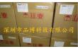 供应台湾联享U400GHNS-1P型号ITO膜