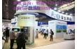 2018年上海第18届咖啡类自动售货机展览会【官方唯一发布】