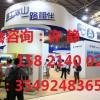 2018中国无人售货机展及触摸屏一体机展览会【官方网站】
