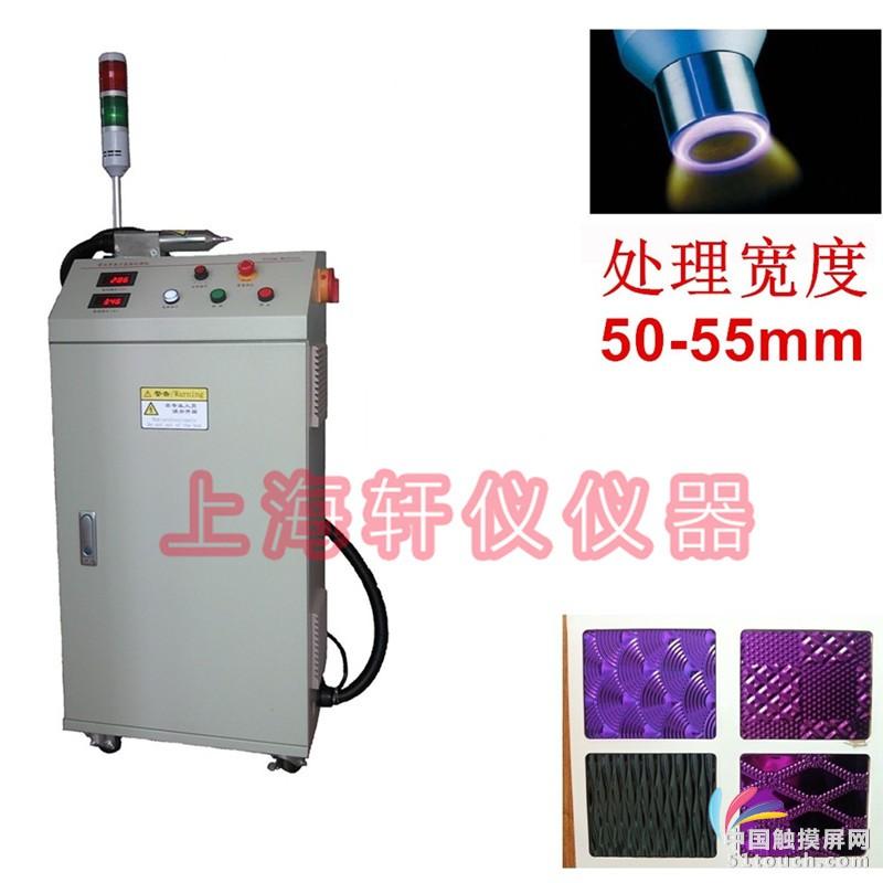 金属镀层纸板等离子表面处理设备plasma等离子清洗机