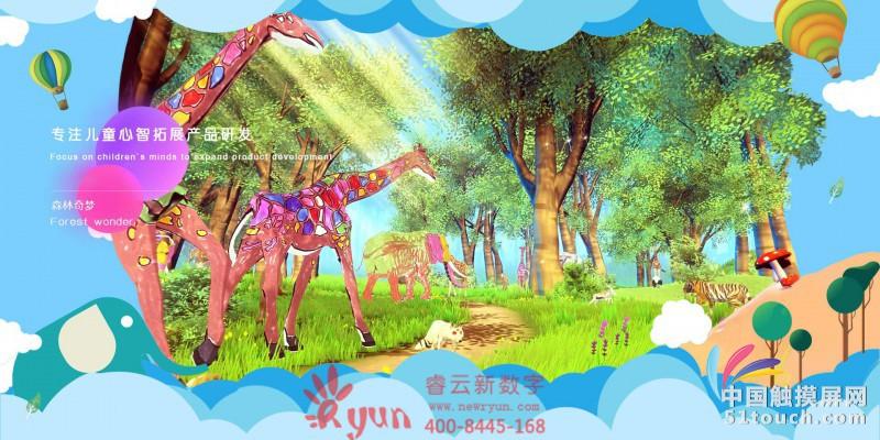 森林奇梦以森林为主题,是神笔画画3d奇梦系列之一.