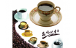 2018第八届广州国际咖啡食品饮料展览会