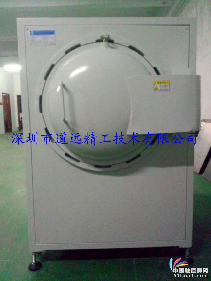 DY-1065半自动脱泡机正面图3