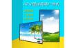 47寸安卓壁挂版广告机中视智能厂家优惠促销