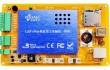 7寸A8wince/linux工业嵌入式触控屏 平板电脑