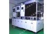 华科力达CCD自动对位全自动真空贴合机