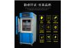 电池高低温湿热防爆试验箱