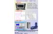 变频恒压供水控制器,触摸屏一体机控制器,CPC-6,代PLC