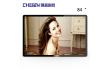 驰森品牌84寸壁挂超清4K大屏显示器企业大厅广告宣传机