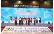 2019第十届华南国际幼教展6月广州琶洲保利世贸博览馆召开