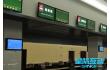 星际互动政务窗口智能导视系统建设目的
