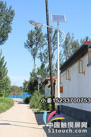 邯郸农村太阳能路灯哪个厂家质量好价格低