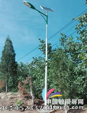 天津5米太阳能路灯