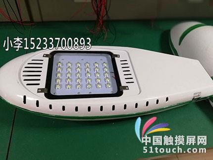北京led路灯头