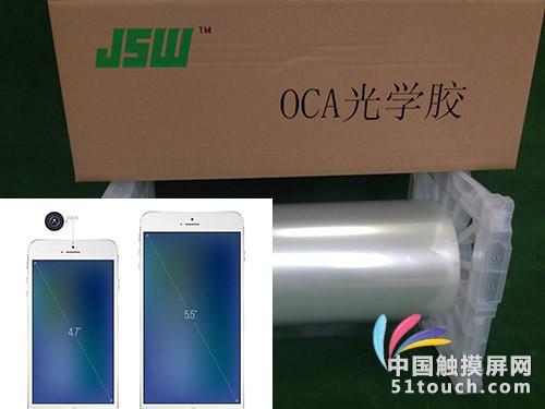 OCA胶 (402)