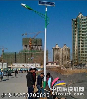 邢台5米太阳能路灯