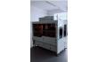 自动化设备厂家网版贴合机
