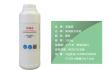 防汗防水PCBA板防水胶主板防水防潮耐盐涂层