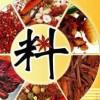 2019广州第十五届调味品展览会