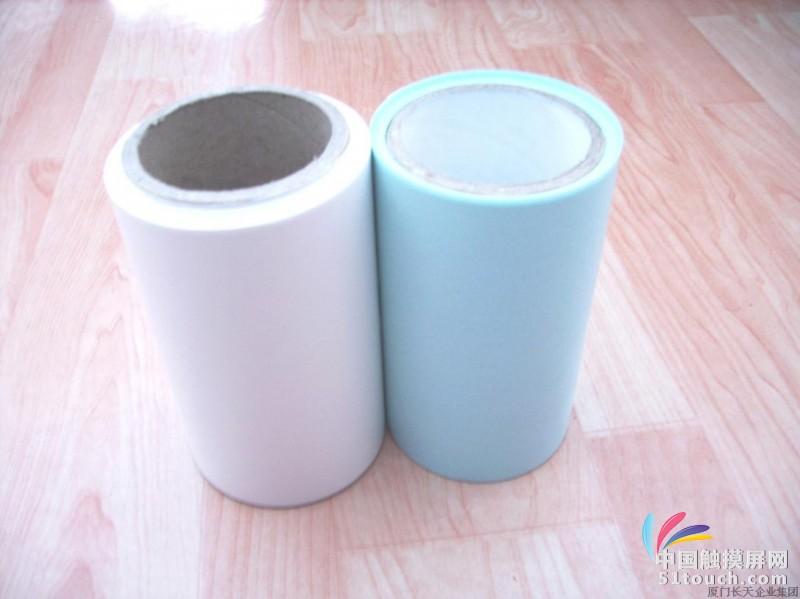 格拉辛硅油纸(离型纸)