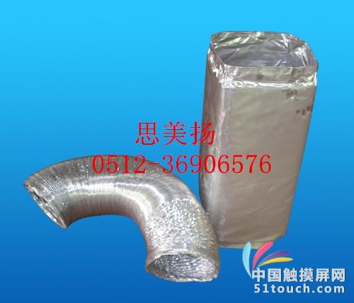 保温隔热铝箔布 保温隔热铝箔玻仟布