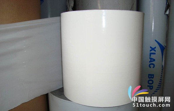 高粘乳白色保护膜 超粘乳白色保护膜