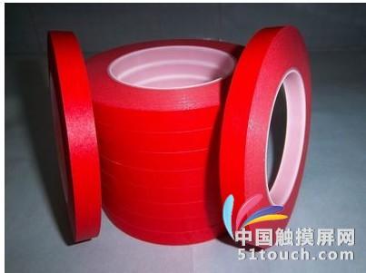 高温红色美纹纸复合PET胶带 高温红色美纹纸胶带