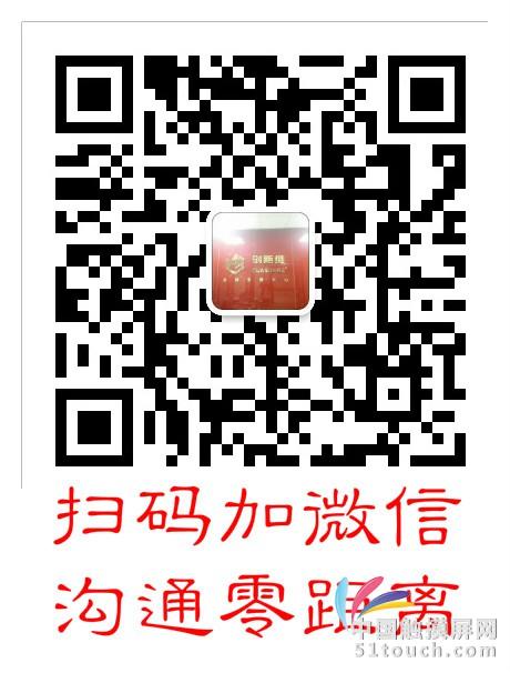 微信二维码_meitu_1