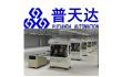 手机钢化膜自动贴合机 高效省人工 贴AB胶PET保护膜丝印片