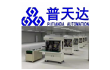 普天达自动贴合机 可贴OCA AB胶 PET保护膜贴合机