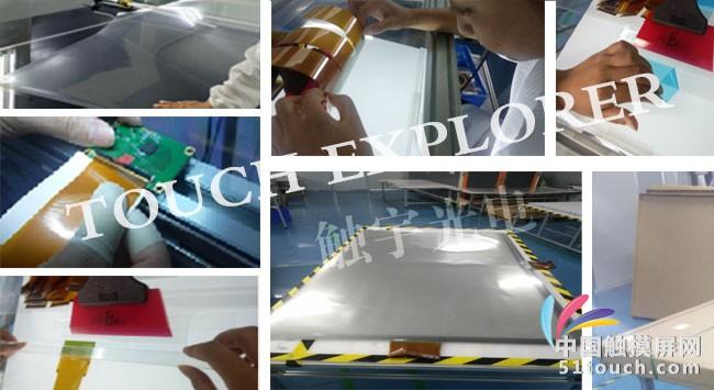 超大尺寸投射式电容触控膜高精度物体识别