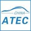 ATEC2020重庆汽车工厂智慧物流展