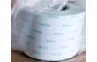 日东GA9315 PET双面胶带