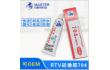 广州深圳704硅橡胶 五金散热片专用 高温密封材料