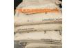 高TG丙烯酸树脂热塑性