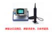 DCA-310/527色彩分析仪