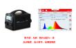 SRC-600 光谱彩色亮度计