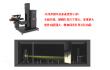 GO-HD6交通与车用灯具配旋光性能测试系统