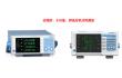 PF310A/PF330A数字功率计