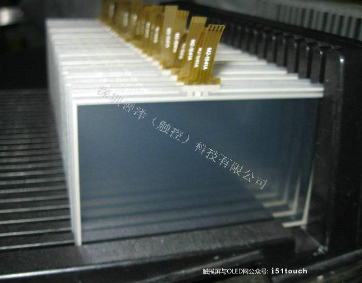 最新触摸屏工厂QQ489087996 (48)