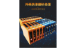 国标12V三元锂电池 大容量磷酸铁锂电池 户外便携式移动电源