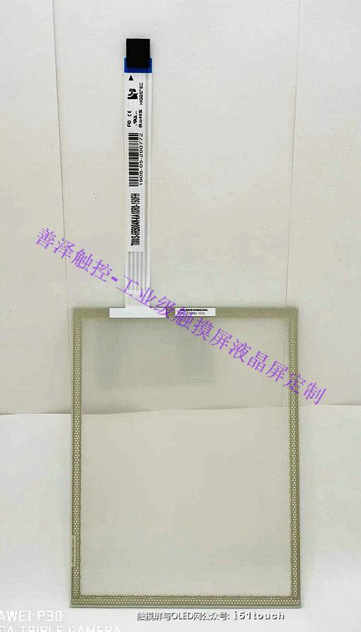 善泽工业触控板 (11)