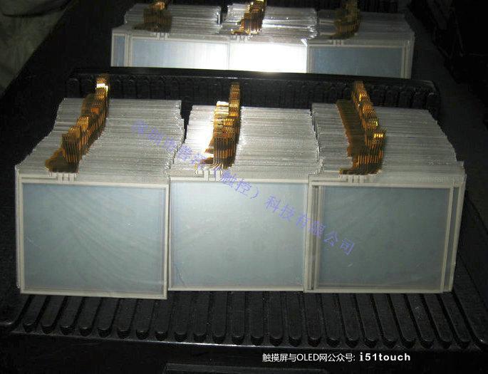 四线电阻触摸屏4 (121)