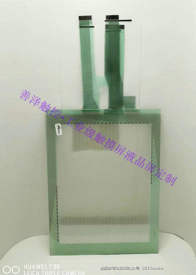 善泽工业触控板 (2)