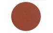 新款棕红色LD66抛光皮