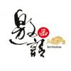 2020重庆国际烘焙展览会|重庆国际烘焙展览会(12月)